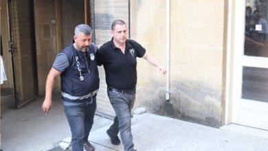 Photo of Eminoğlu 24 Ekim'de itham edilecek