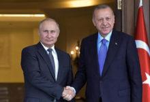 Photo of Putin yarın İstanbul'da