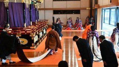 Photo of Japonya'nın 126. İmparatoru Naruhito tahta çıktı