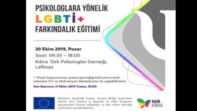 Photo of Kuir Kıbrıs Derneği, Psikologlara Yönelik LGBTİ+ Farkındalığı Eğitimi'nin ikincisini düzenliyor