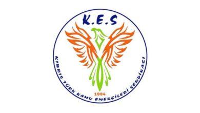 Photo of KES diğer CAS çalışanlarının da istihdam edilmesini istedi