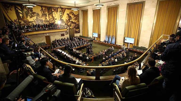 Suriye Anayasa Komitesi toplantısı