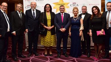 Photo of İngiltere'de yaşayan Kıbrıslı Türklerin Onur Gecesi