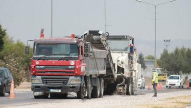Photo of Maliye Bakanlığı'nın 9 proje için bloke taleplerin karşılandı