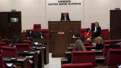 Photo of Cumhuriyet Meclisi 2020'nin ilk toplantısını yapıyor