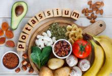 Photo of Potasyum Faydaları ve Eksikliğinin Tehlikeleri! Potasyum İçeren Besinler