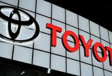 Photo of Toyota, ABD'deki 1.2 milyon aracını geri çağırıyor