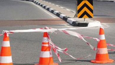 Photo of Haspolat Minareliköy yolunda asfaltlama çalışması yapılacak