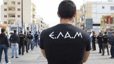 Photo of ELAM sözcüsü yumruklandığı şikayetinde bulundu