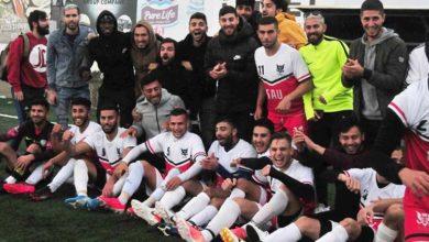 Photo of Şampiyon GAÜ