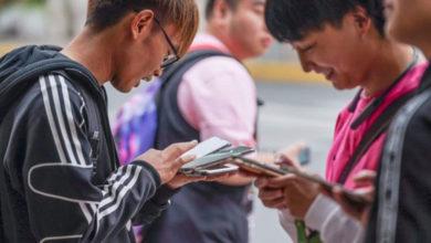 Photo of Çin'de mobil internet kullanıcılarına yüz tarama zorunluluğu