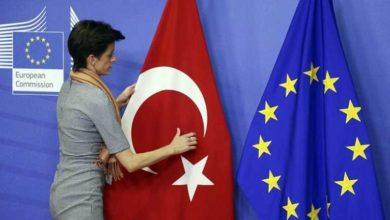 Photo of AB: Türkiye'deki mülteciler için 6 milyar euronun tamamı tahsis edildi