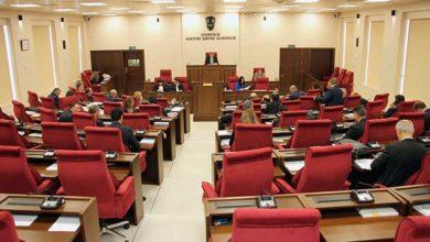 Photo of Milletvekilleri öneri ve eleştiriler yaptı, tasarı geri çekildi