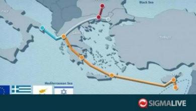 Photo of Nihai yatırım kararı 2022-2023'te