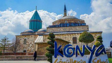 Photo of Gönüllerin Şehri Konya'da Gezilmesi Gereken Yerler
