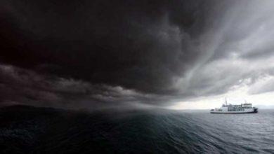 Photo of Marmara'da salı sabahına dek kuvvetli poyraz fırtınası uyarısı