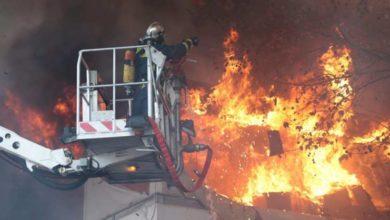 Photo of Güneyde itfaiye sarı alarm verdi
