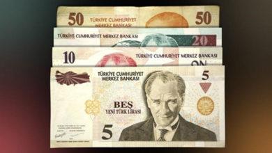 Photo of Tedavülden kalkan Yeni Türk Lirasi 1 Ocak'tan itibaren değerini tamamen yitirecek