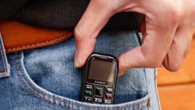 Photo of İşte dünyanın en küçük telefonu