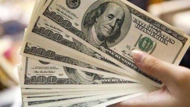 Photo of Dolar 6 seviyesinin üzerinde
