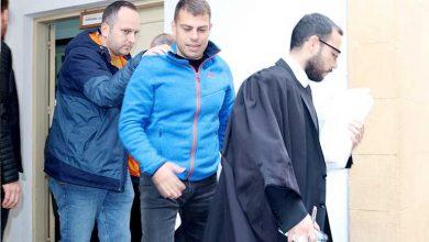 Photo of Yasa dışı sanal bet davasının ön duruşması 31 Ocak'ta