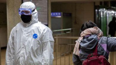 Photo of ABD'de ikinci Corona virüs vakası