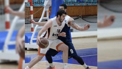 """Photo of GAÜ'den """"Play-Off"""" adımı: 59-65"""