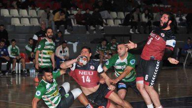 Photo of Finalin adı YDÜ-UKÜ