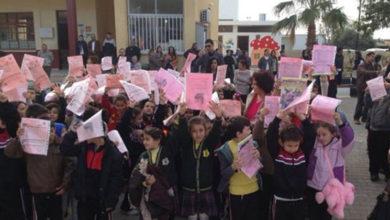 Photo of Okullarda karneler yarın dağıtılacak, öğrenciler yarıyıl tatiline girecek