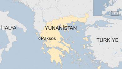Photo of Yunanistan'da göçmenleri taşıyan tekne battı: 12 ölü