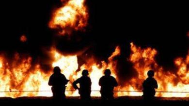 Photo of ABD'de patlama: 2 kişi öldü