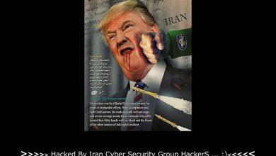 Photo of ABD hükümet sitesi bir grup İranlı hacker tarafından hacklendi