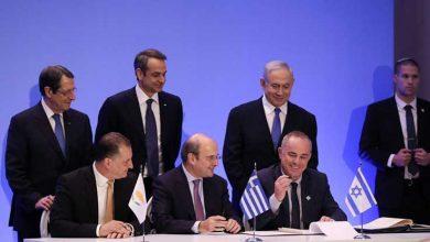 Photo of İsrail, Yunanistan ve Kıbrıs arasında 'EastMed' anlaşması imzalandı