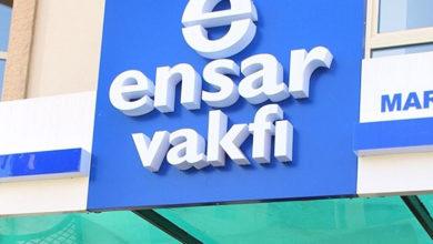 Photo of Kızılay'dan 'Ensar'a 8 milyon dolar bağış' açıklaması