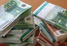 Photo of Güneyde maaş kesintilerinin iadesi kamu maliyesine büyük tehlike