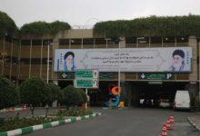 Photo of TAHRAN'IN MİMARİ HARİKALARI