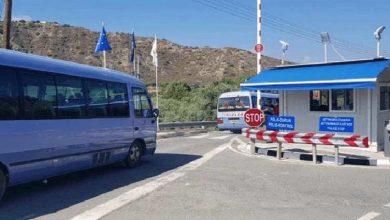 Photo of Kıbrıslı Rum üzerinde yüklü miktarda parayla geçiş noktasında yakalandı