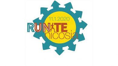 Photo of Runite Cyprus ikinci Lefkoşa koşusunu düzenliyor