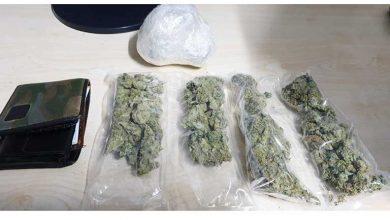 Photo of 4 kişi tutuklandı