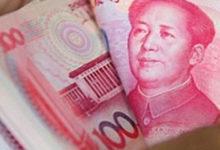 Photo of Çin'de kağıt paralar dezenfekte ediliyor