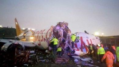 Photo of Sabiha Gökçen'deki uçak kazasına ilişkin ön rapor hazırlandı