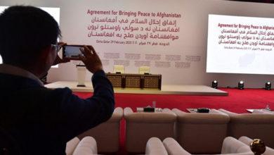 Photo of Afganistan ile Taliban barış anlaşması imzalıyor