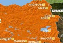 Photo of Koronavirüs nedeniyle Türkiye – İran sınırı kapatıldı