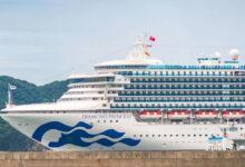 Photo of Japonya'da karantina altındaki gemi yolcularına 2 bin iPhone dağıtıldı