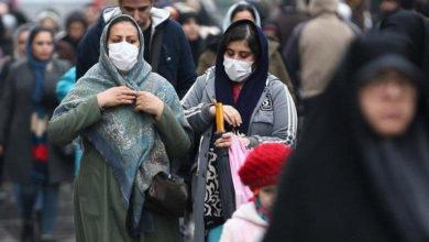 Photo of İran'da Corona virüsü ölümleri artıyor