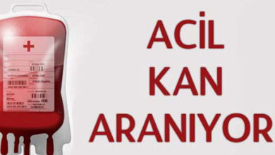 Photo of Acil kan aranıyor!