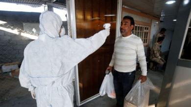 Photo of Bahreyn'de Koronavirüs vaka sayısı 23'e yükseldi