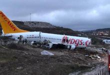 Photo of Sabiha Gökçen'de parçalanan uçağın pilotu tutuklandı!