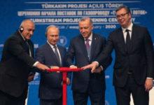 Photo of Türkiye ekonomisi açısından Rusya ile ticari ilişkiler ne kadar önemli?