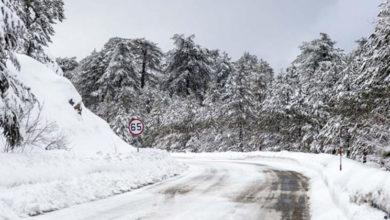 Photo of Trodos'a giden yollar kapandı
